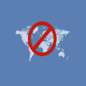 Запрет на выезд госслужащим