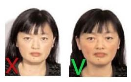 Падает тень от головы в фото на паспорт