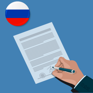Прекращениегражданства СССР