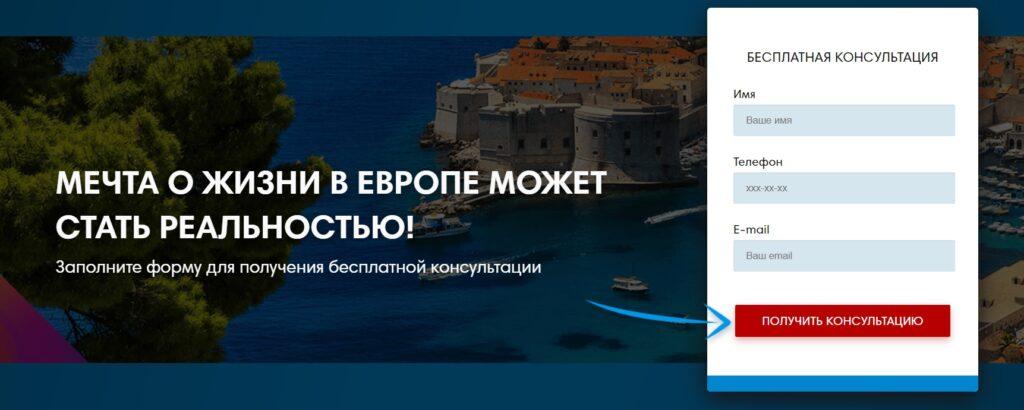 Бесплатная консультация специалистов Bolgaria me