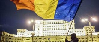 Гражданство Румынии отзывы